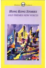 Hong Kong Stories
