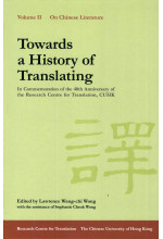Towards a History of Translating