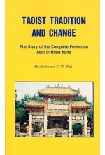 Taoist Tradition and Change(out of stock)