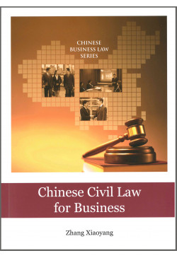 Chinese Civil Law for Business