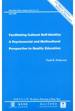 Facilitating Cultural Self-Identity