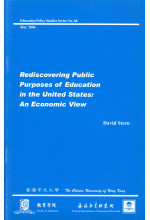Rediscovering Public Purposes of Education in the United States