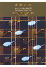 畫廊之後 After Magritte(缺貨)