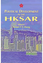 Political Development in the HKSAR