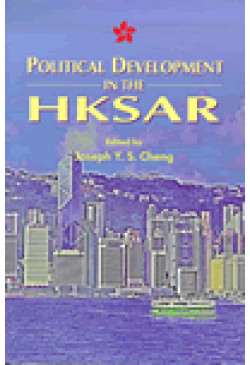 Political Development in the HKSAR