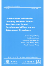 Collaboration and Mutual Learning between School Teachers and School Development Officers in an Attachment Experience