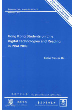 Hong Kong Students on Line