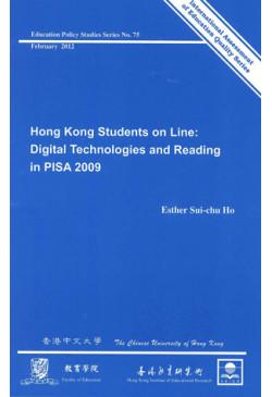 Hong Kong Students on Line
