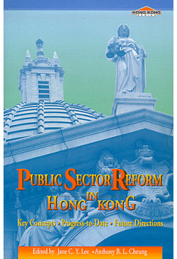 Public Sector Reform in Hong Kong