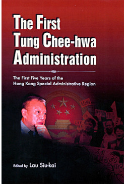 The First Tung Chee-hwa Administration