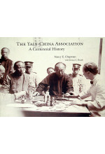 The Yale-China Association