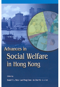 Advances in Social Welfare in Hong Kong