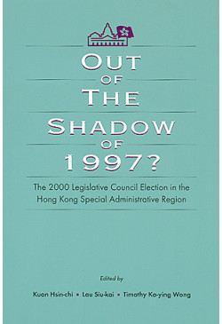 Out of The Shadow of 1997?