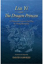 Liu Yi and The Dragon Princess