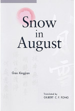 Snow in August (Hardcover)