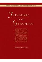 Treasures of the Yenching