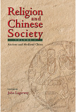 Religion and Chinese Society (2 vols.)