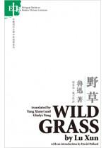 Wild Grass 野草
