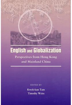 English and Globalization