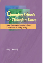 Changing Schools for Changing Times