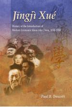 Jingji Xue