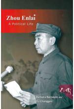 Zhou Enlai (Hardcover)