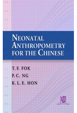Neonatal Anthropometry for the Chinese