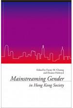 Mainstreaming Gender in Hong Kong Society