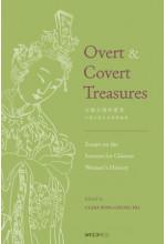 Overt & Covert Treasures