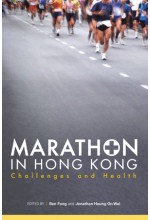 Marathon in Hong Kong