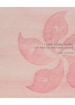 I Like Hong Kong