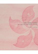 I Like Hong Kong