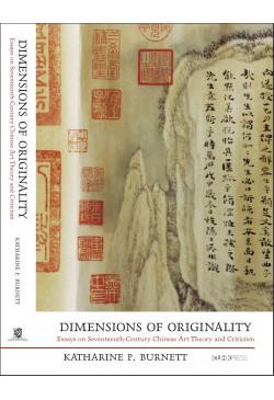 Dimensions of Originality