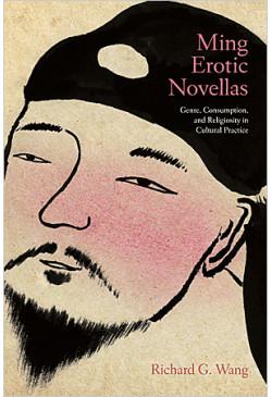 Ming Erotic Novellas
