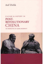 Culture & History of Postrevolutionary China