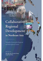 Collaborative Regional Development in Northeast Asia