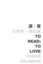 To Read: To Love 讀:愛 (Defective Product)(只有次品)