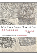 I Can Almost See the Clouds of Dust 我幾乎看到滾滾塵埃