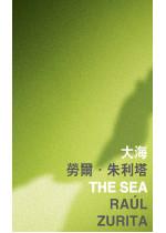 The Sea 大海