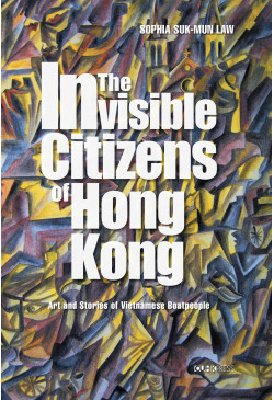 The Invisible Citizens of Hong Kong