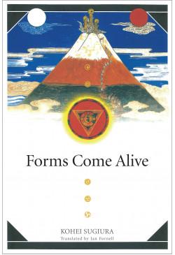 Forms Come Alive (Forthcoming)
