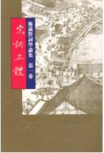 The Third Macau Symposium on Japanese Studies 日本語研究