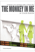 The Monkey in Me