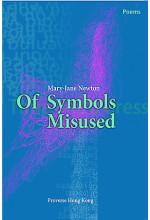 Of Symbols Misused