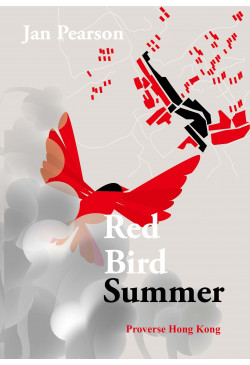 Red Bird Summer