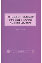 The Parable of Inculturation of the Gospel in China