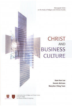Christ and Business Culture