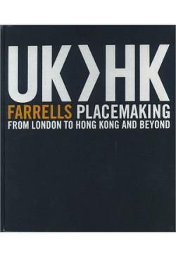 Farrells HK