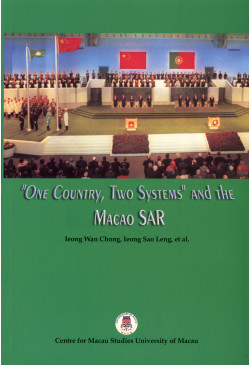 One country, Two Systems and the Macao SAR