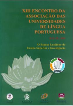 XIII Encontro da Associacao das Universidades de Lingua Portuguesa, Macau, 2003